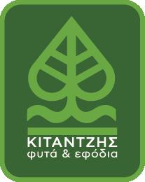 Kitantzis